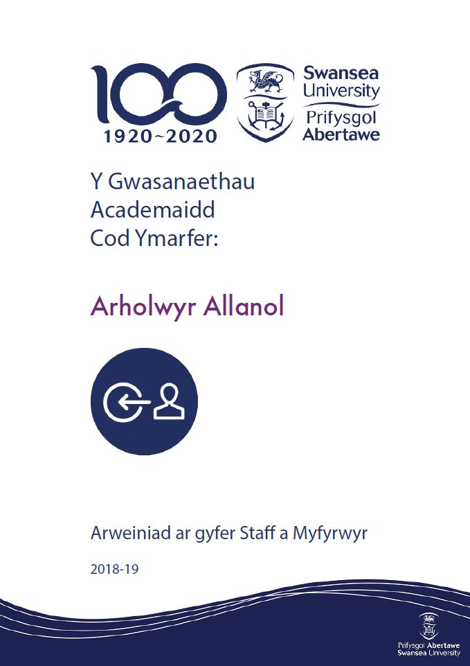 Cod Ymarfer: Arholwyr Allanol
