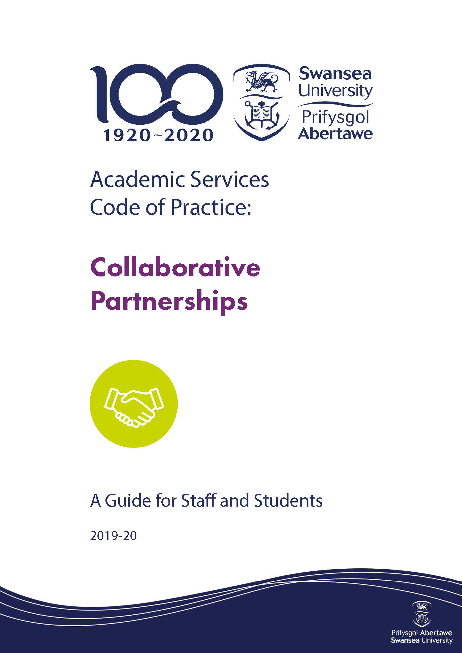 Code of Practice: Collaborative Partnerships