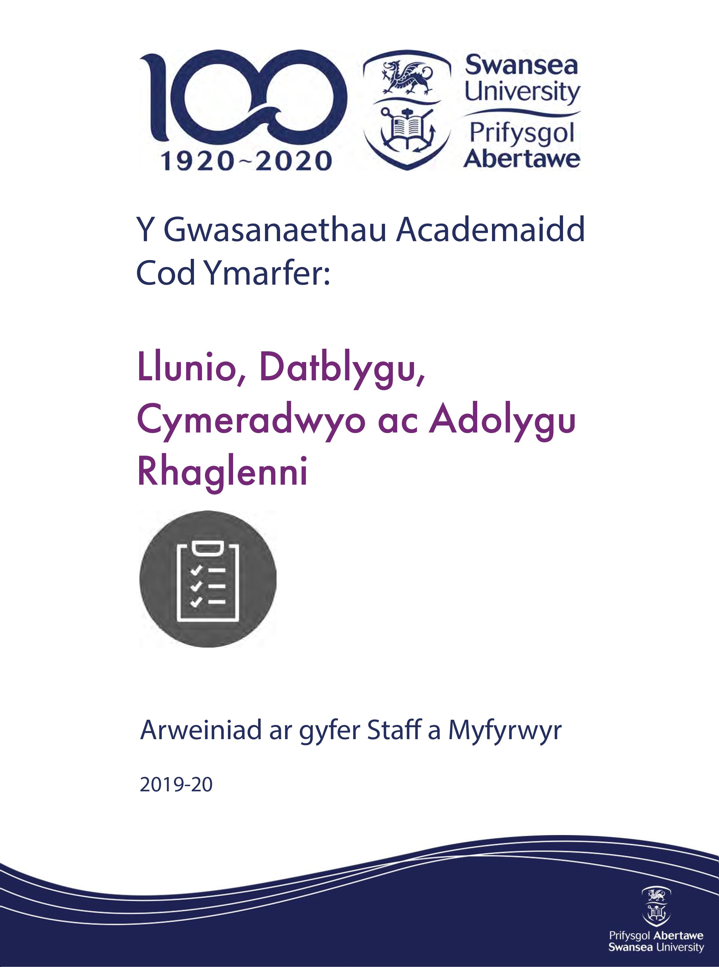 Llunio, Datblygu, Cymeradwyo ac Adolygu Rhaglenni